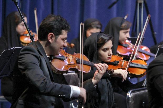Tabriz Philharmonic Orchestra