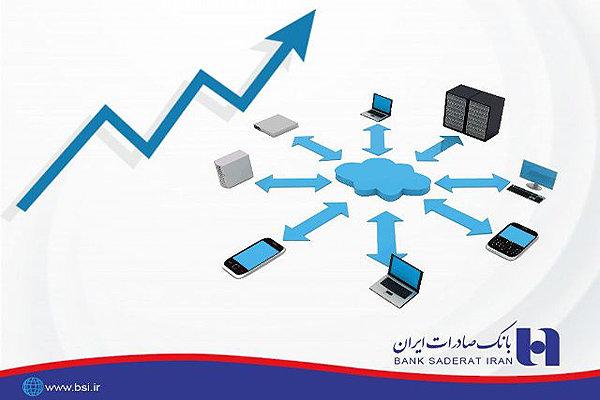 رشد ٢٢٢ درصدی تراکنش درگاههای اینترنتی بانک صادرات