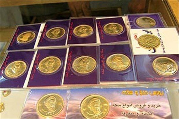 قیمت انواع سکه نزولی شد/ارزانی ۲۵ هزار تومانی سکه طرح جدید