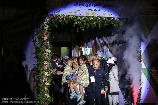 أولمبية المتقاعدين من بلدية طهران