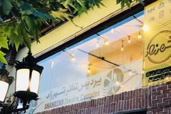 «پرواز ستارهای» در کافه شهرزاد