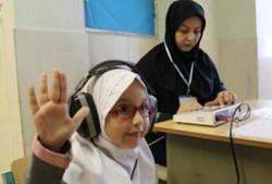 رشد ۳۰ درصدی نوآموزان پیشدبستانی در چهارمحال و بختیاری