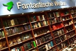 فروش کتاب در آلمان کاهش یافت/ نگاهی به وضعیت کتابفروشی سال ۲۰۱۷