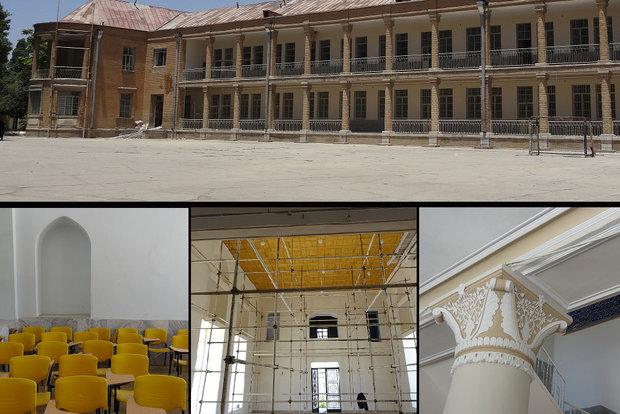 شهریورماه زنگ آخر«مرمت» دبیرستان امام(ره)/ بنای تاریخی جان گرفت
