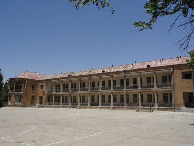مرمت دبیرستان تاریخی امام(ره) بروجرد