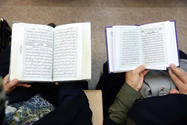 یاسوج، میزبان ۱۸۰ نخبه قرآنی کشور
