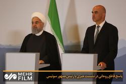 فلم/ ایرانی صدر کا اسرائیل کے بارے میں ٹھوس جواب