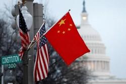 الصين تحذر رعاياها من السفر إلى أميركا