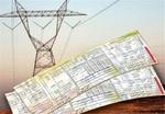رابطه قیمت انرژی با میزان مصرف/تنها مردم مقصر هستند؟