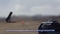 سکوی موشک یمن