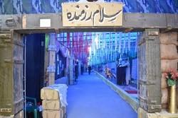 یک میلیارد ریال برای نمایشگاه «حرا تا حرم» خراسان جنوبی هزینه شد