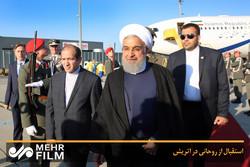 فلم/ صدر روحانی کا آسٹریا میں استقبال