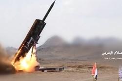 Yemen'den Koalisyon güçlerine büyük darbe