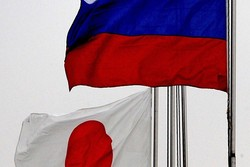 پرچم ژاپن و روسیه