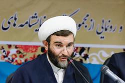 تغییر سیاستهای بنیاد شهید مطابق با بیانیه گام دوم انقلاب