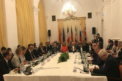 Vienna ministerial meeting on JCPOA kicks off