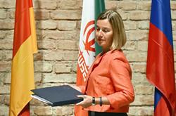 شمارش معکوس برای راهاندازی کانال مالی مشترک ایران و اروپا