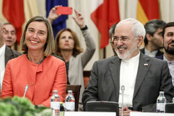 JCPOA Joint Commission in Vienna