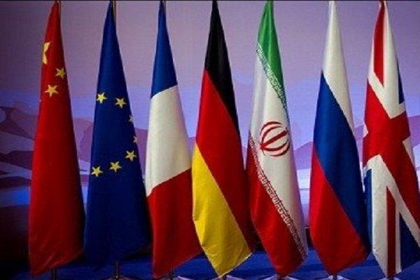 Viyana'da nükleer anlaşma için kritik dışişleri bakanları toplantısı