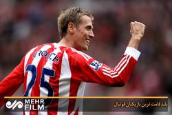 بلند قدترین بازیکنان فوتبال