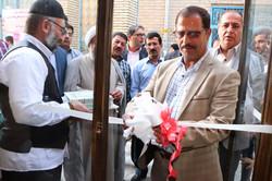 پایگاه پژوهشی میراث فرهنگی بافت تاریخی شهر نراق افتتاح شد