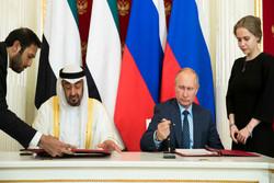 امضای توافق میان روسیه و امارات