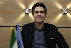 مسئول کمیسیون انتشار محیط زیست منصوب شد