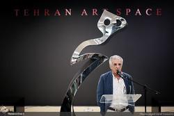 Tehran Art Space