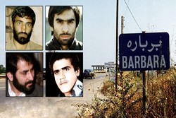 Iranian diplomats 1