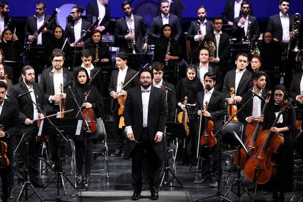 کنسرت Â«آیسو» در سالگرد تاسیس یک انجمن/ هنرمند اتریشی رهبری میکند