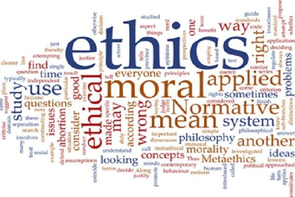 کنفرانس بینالمللی اخلاق و فلسفه اخلاقی برگزار می شود