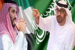 حمایت مالی امارات و عربستان از معامله قرن