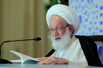 """Bahreyn Şii aliminden """"Yüzyılın Anlaşması""""na eleştiri"""