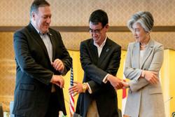 وزیران خارجه آمریکا، ژاپن و کره جنوبی