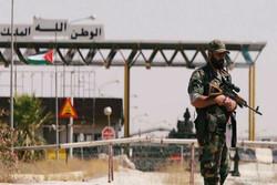 مرز اردن و سوریه