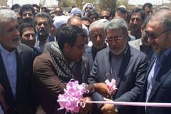 بازارچه مرزی «تخت عدالت» در شهرستان هیرمند افتتاح شد