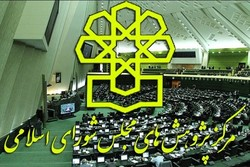 Iranian Parl. prepares comprehensive plan to thwart US sanctions
