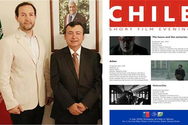 Chilean Short Film Evening screens 3 Iranian shorts