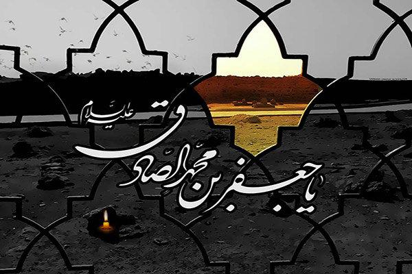 حضرت امام جعفر صادق (ع) : عمل خیر، نیک نیتی سے کرنے کوسعادت کہتے ہیں