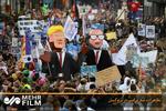 تظاهرات ضد ترامپ
