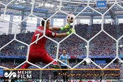Video: Kalecilerin Dünya Kupası'ndaki ölümcül hataları