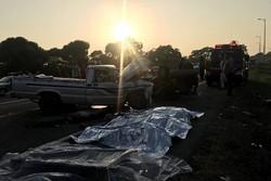 تصادف مرگبار - کراپشده