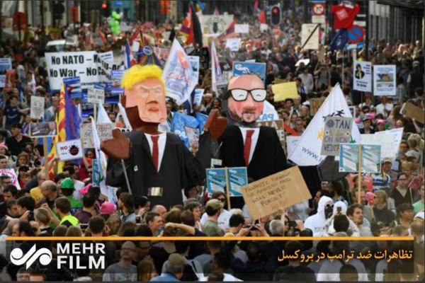 فلم/ برسلز میں ٹرمپ کے خلاف مظاہرہ