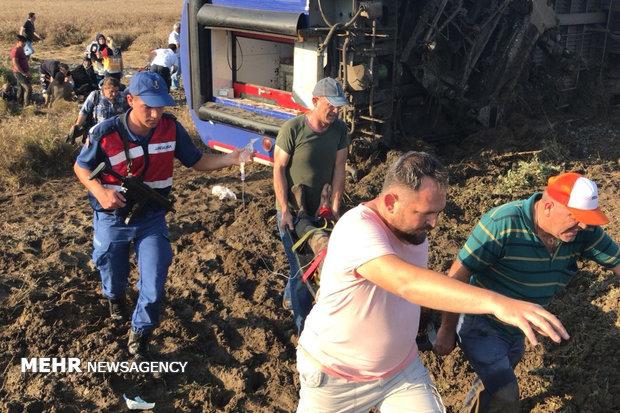 سانحه قطار مسافربری ترکیه
