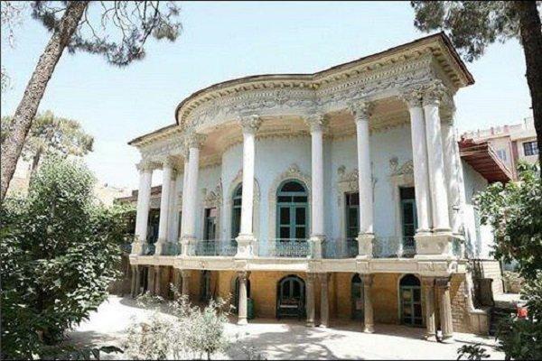 خانه مستوفی الممالک وزارت ارتباطات