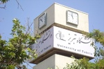 Iran's Tabriz, Turkey's Gazi universities to increase cooperation