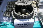 کشف بیش از دو تن انواع مواد مخدر توسط  پلیس مبارزه با مواد مخدر تهران