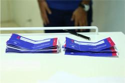 انتخابات «شورای مرکزی ناظر بر نشریات علوم پزشکی» برگزار می شود
