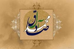 عصر امام صادق اوج دوره آموزش تشیع است/ تدبیر امام در مدیریت شیعه