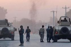 Afganistan'da patlama: 4 ölü